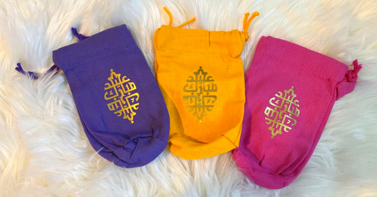 Where to Buy Eid Favor Bags